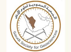 Saudi-geo-science